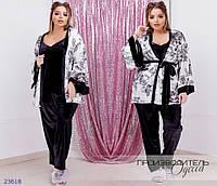 Пижама-тройка из бархата R-23618 белый+черный