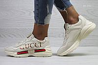 Женские кроссовки в стиле Gucci, бежевые 38 (24 см)