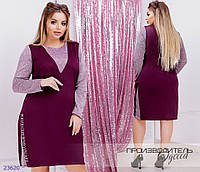 Платье 2203 со вставками из люрексовой нити R-23620 бордовый