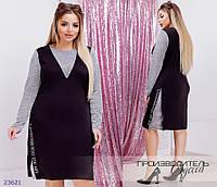 Платье 2203 со вставками из люрексовой нити R-23621 черный+серый