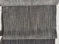 Обивка для дивана ткань рогожка Омега грей ( OMEGA GREY )