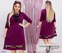 Платье 1063 по фигуре+декор бабочка R-23629 марсала