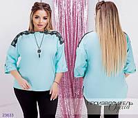 Блуза 1062 с отделкой из кружева R-23633 голубой