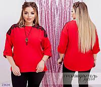 Блуза 1062 с отделкой из кружева R-23634 красный