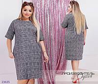 Платье 909 в клетку шерстяное с короткими рукавами R-23635 серый