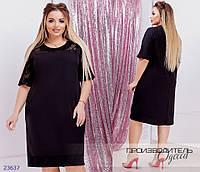 Платье 904 полуприталенного кроя с рукавами до локтя R-23637 черный