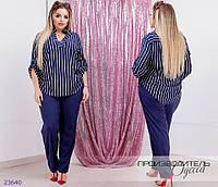 Костюм 859 (блуза+брюки) R-23640 синий