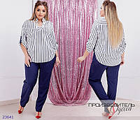 Костюм 859 (блуза+брюки) R-23641 белый+синий