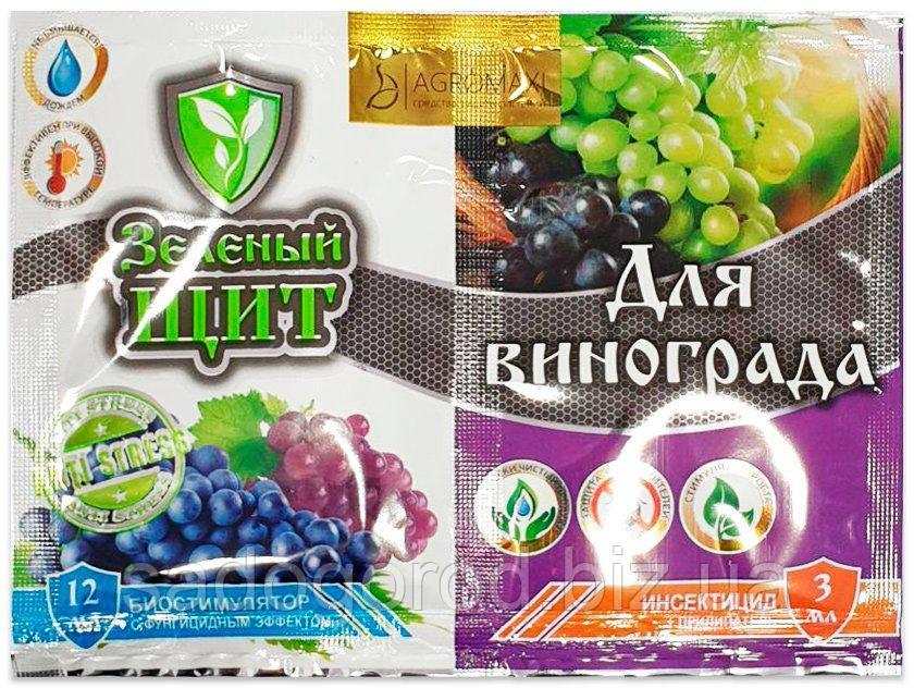 Зеленый щит  для винограда 10 г+ 3 мл