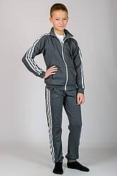 """Дитячий спортивний костюм для хлопчика """"Спорт-7"""" (темно-сірий+білий)"""