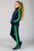 Спортивный костюм детский для девочки Спорт-11 синий