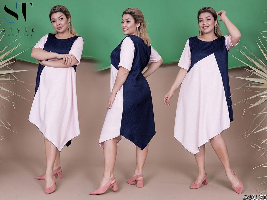 Асимметричное двухцветное платье разлетайка на короткий рукав, батал большие размеры