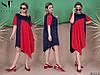 Асимметричное двухцветное платье разлетайка на короткий рукав, батал большие размеры, фото 3