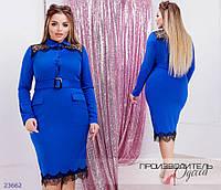 Платье 1128 облегающее с отложным воротником R-23662 электрик