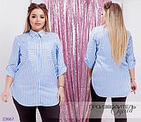 Рубашка 1132 женская в полоску с рукавами 3/4 R-23667 голубой