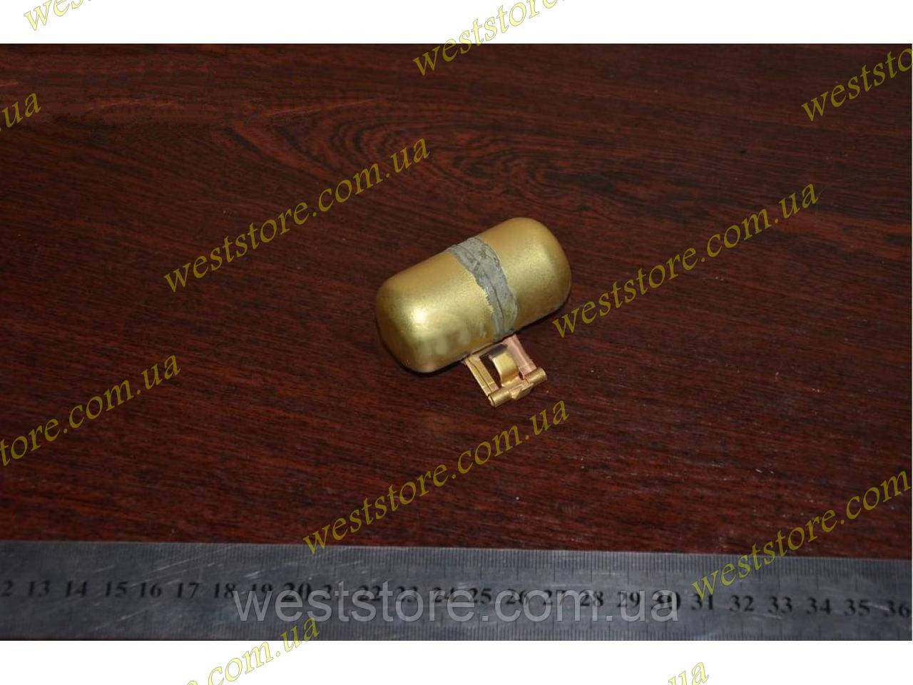 Поплавок карбюратора Ваз 2101 2102 2103 2104 2105 2106 2107 ДААЗ (метал.)