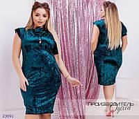 Платье 14 велюровое по фигуре R-23691 бутылка