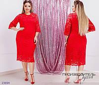 Платье-миди 110 из гипюра R-23694 красный