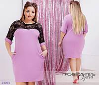Платье 1362 нарядное полуприталенное с карманами R-23703 лиловый