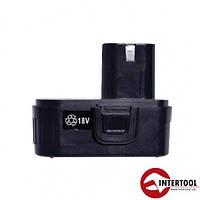 Аккумулятор Intertool DT-0312.10