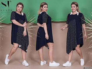 Летнее асимметричное платье разлетайка на короткий рукав, батал большие размеры