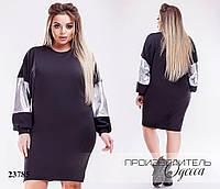 Платье 719 повседневное на рукавах с кожаной вставкой R-23785 черный