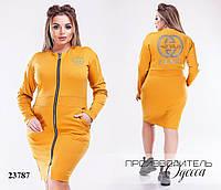 Платье714 в спортивном стиле по фигуре R-23787 желтый