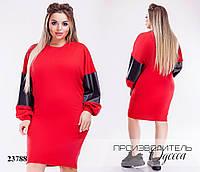 Платье 719 повседневное на рукавах с кожаной вставкой R-23788 красный