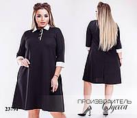 Платье 8163 трикотажное полуприталенное с отложным воротником R-23791 черный