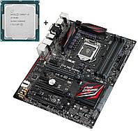 Смотрите видео тесты Intel i3 8100 1151v2 + Asus Z170 Pro Gaming 1151