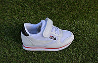 d32654e8 Детские кроссовки Nike найк темно синие на липучке 26-30, копия ...