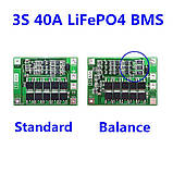 Плата защиты BMS 3S 40A 9.6V/10.8V с балансировкой LiFePO4 18650 (контроллер заряда/разряда), фото 2