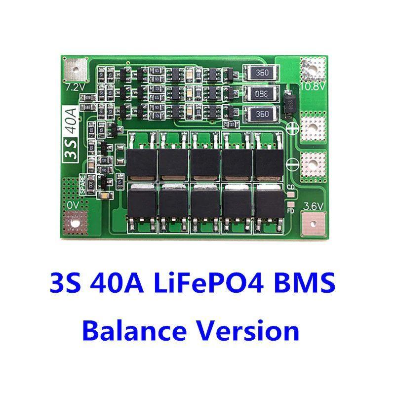 Плата защиты BMS 3S 40A 9.6V/10.8V с балансировкой LiFePO4 18650 (контроллер заряда/разряда)