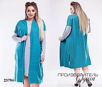 Платье 6158-1 женское с кардиганом R-23794 голубой+серый