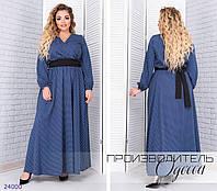 9cb3407db8a Платье 8300 в мелкий горох с поясом R-24000 синий Производитель ...