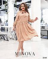 Женское стильное платье в горошек №668(р.50-60) Беж, фото 1