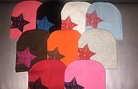 Шапка модная со звездой р.46-50