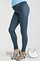 Леггинсы для беременных (джинс)