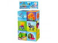 Кубики - игрушка для ваннойпредназначена специально для игр в воде