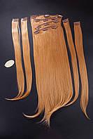 №6.Набор из 8 прядей,цвет золото