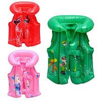 Игрушки для детей Жилет 4 вида, на 4-6лет, 37-45см
