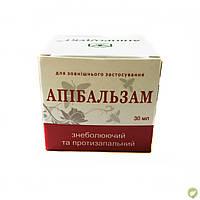 Апибальзам обезболивающий и противовоспалительный