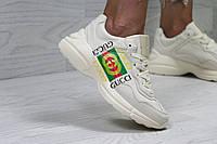 Женские кроссовки в стиле Gucci, бежевые 36 (23 см)