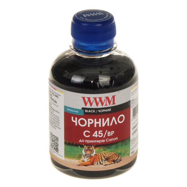 Чернила WWM CANON PG-440/PG-445/PGI-450Bk (Black Pigment) (C45/BP) 200г