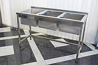 Ванна моечная 3-х секционная 1400/600/850 мм