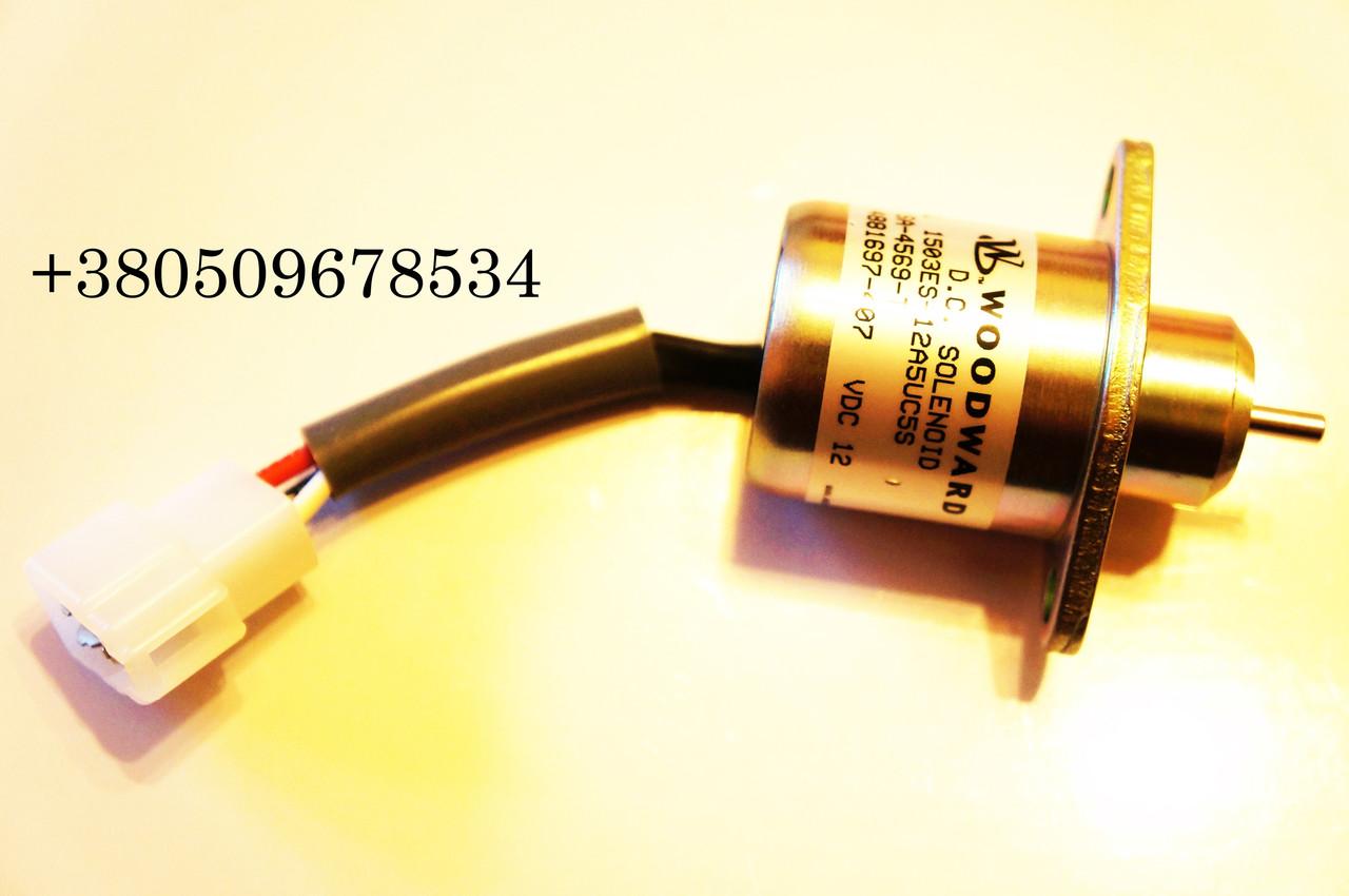 Соленоид для двигателя Kubota 1503ES-12A5UC5S ℗