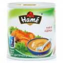 Пюре Хаме (hame) курица (с 7 месяцев)