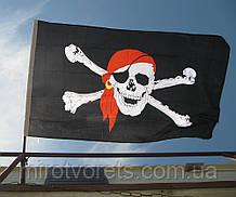 """Пиратский флаг """"Весёлый Роджер"""""""