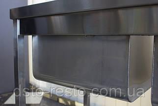 Ванна моечная 3-х секционая 1500/600/850 мм, фото 3