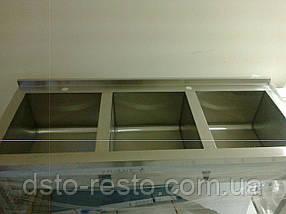 Ванна моечная 3-х секционая 1500/600/850 мм, фото 2